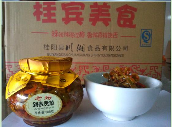 桂阳县川湘食品有限公司