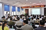 """湖南省2016年中小企业""""腾飞杯""""管理升级活动(衡阳站)"""