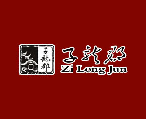 桂阳子龙郡食品有限公司