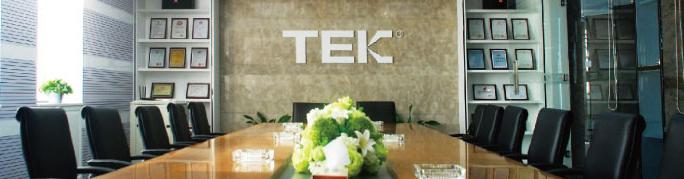 湖南泰克新能科技股份有限公司-科技創新管理咨詢