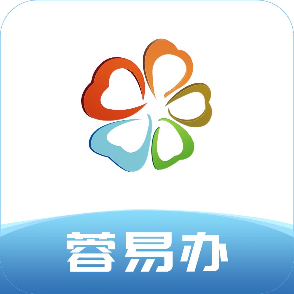 """芙蓉区优化营商环境助企平台获多项荣誉 """"蓉易办""""APP榜上有名"""
