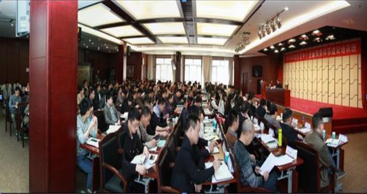 省中小企业服务体系建设培训班圆满结束