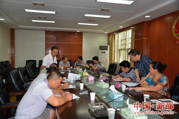 资江河道砂石开采权经营权出让正式签约