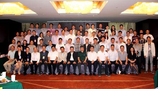 湖南省电线电缆行业协会在长沙成立