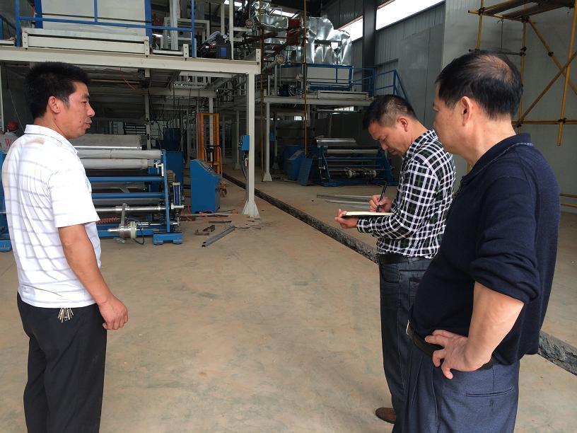 衡山县中小企业服务中心指导企业开展群众路线教育实践活动