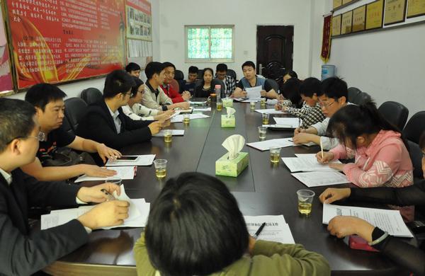 我局召开第一批重点监测企业联络员会议