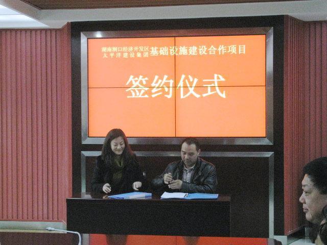 经济开发区联姻中国前十强民企