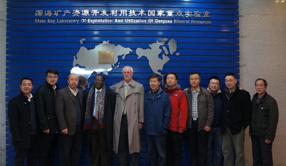 国际海底管理局Odunton秘书长一行来长沙矿冶研究院调研交流