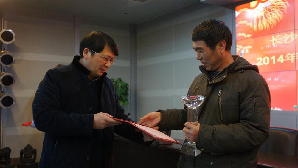 长沙冶研究院科协召开2014年度单项优胜奖颁奖大会