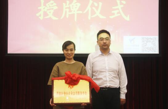 芦淞区中小企业公共服务平台正式启动