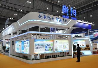 第二届中国(长沙)智能制造峰会举行 我市22家企业参展