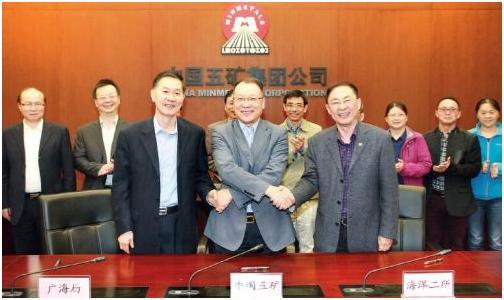 中国五矿执行国际海底矿区勘探合同任务