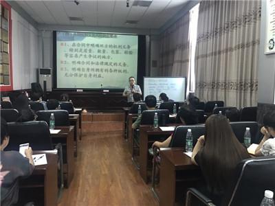 创业中心开展法律培训