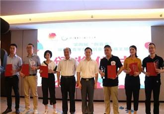 """第四届""""创青春""""湖南省青年创新创业大赛商工组总决赛"""
