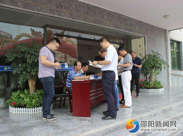 """首个""""中小微企业日""""邵阳开展宣传活动助力企业发展"""