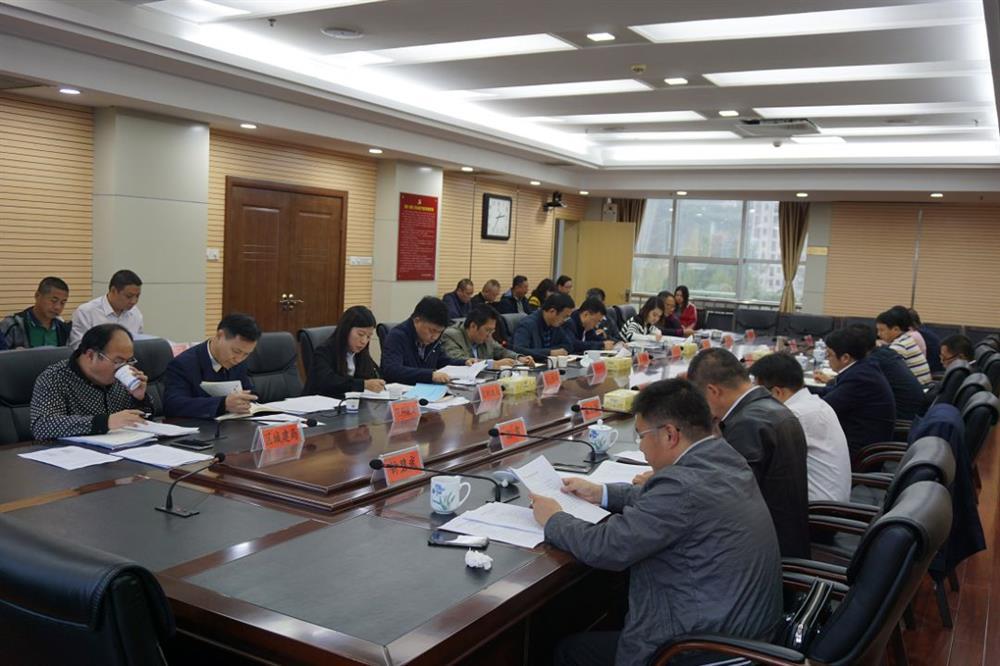 石峰区召开经济形势分析会