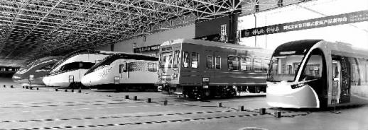 """永做中国轨道交通装备现代化的""""火车头"""""""