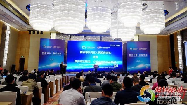 我区举办第二届中国动力谷·装备制造与现代热处理技术国际学术交流会
