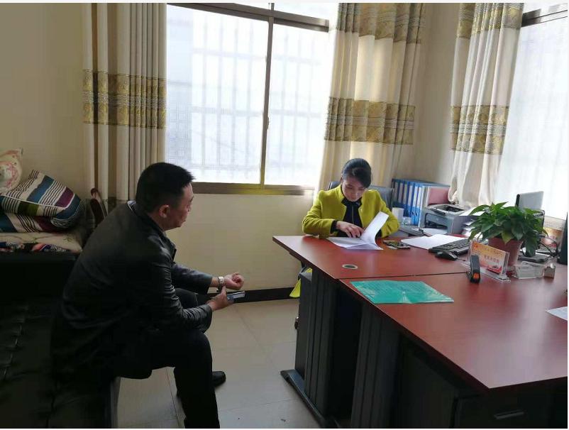 绥宁县中小企业公共服务平台与中国建设银行绥宁支行初步达成合作意向