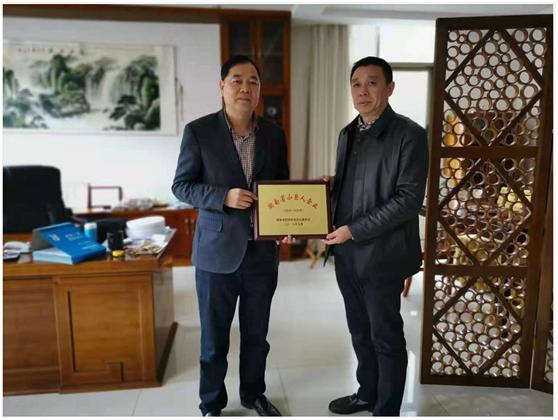 绥宁县企业——湖南银山竹业有限公司荣获湖南省小巨人企业