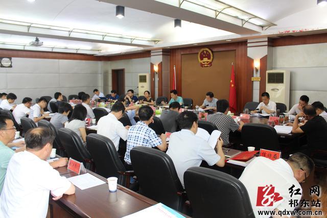 县政府常务会议专题研究油茶、黄花菜、中药材三大产业发展相关问题