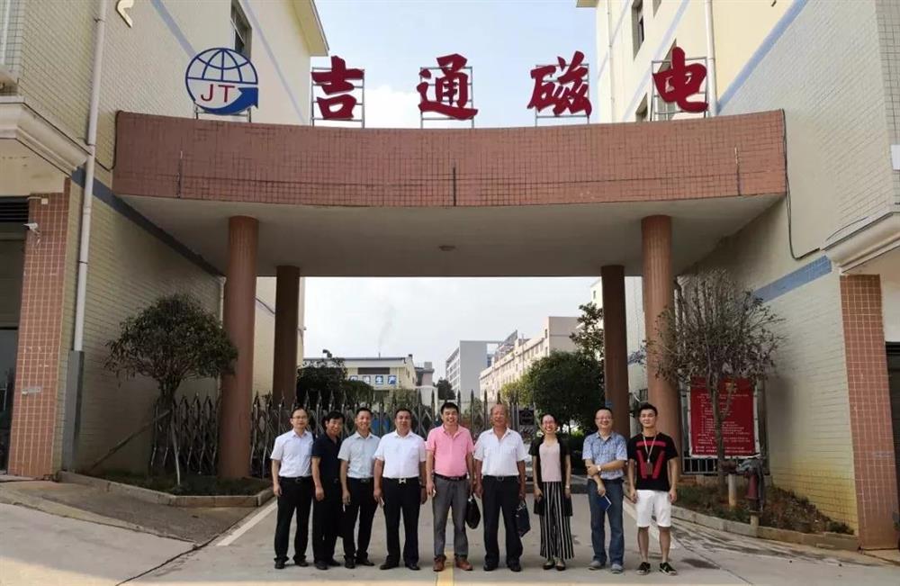 专家巡诊团--助力湘乡市中小微企业创新发展、转型升级